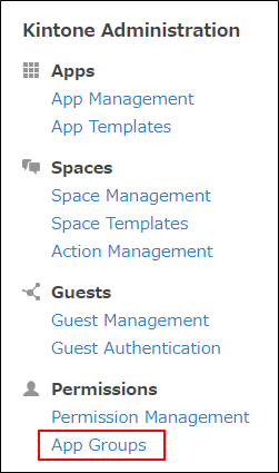 Configuring the Permissions of an App Group - kintone Help